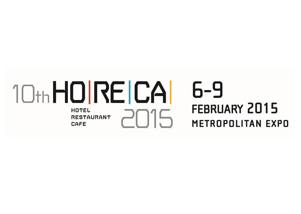 10th horeca 2015 logo huge 1