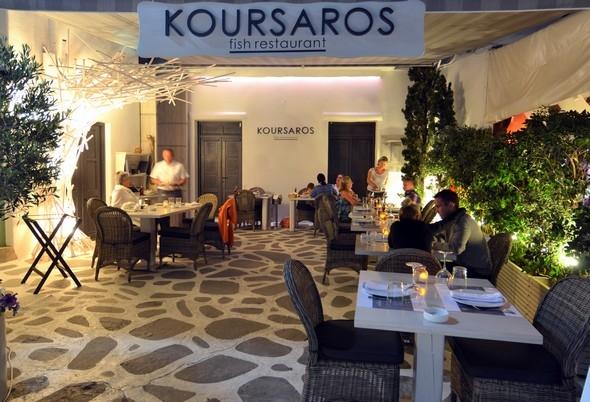 koursaros mykonos restaurant