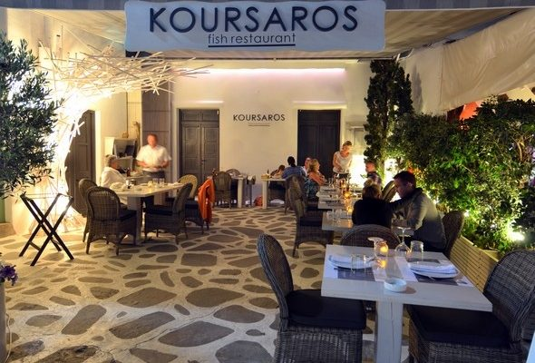 koursaros mykonos restaurant 590x400 1