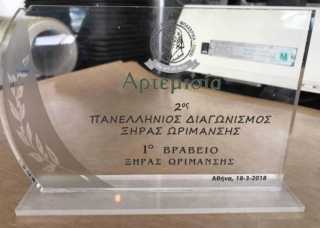 prize ARTEMISIA 1