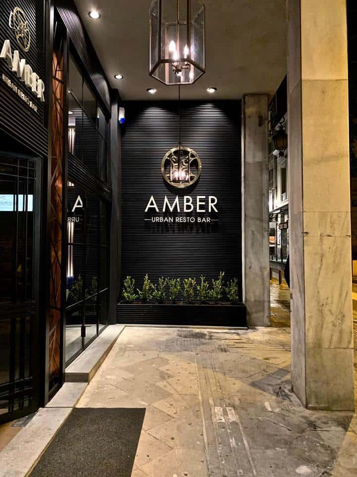 amber athens 2 1